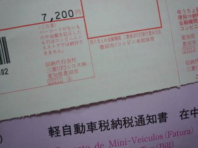 09050306